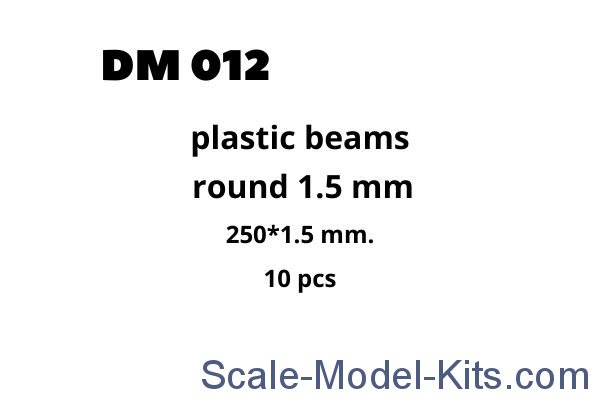 Plastic beams 250x1.5 mm, 10 pcs