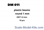 DAN011 Plastic beams 250x1 mm, 10 pcs