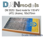 DAN35253 Display stand. AFV (ATO, Ukraine), 370x190mm
