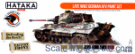 HTK-CS94 Late WW2 German AFV paint set, 8 pcs