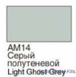 XOMA014 Gray penumbral - 16ml Acrylic paint