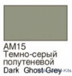 XOMA015 dark gray penumbra - 16ml Acrylic paint