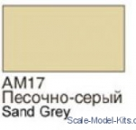 XOMA017 Sand - gray - 16ml Acrylic paint