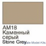 XOMA018 Stone gray - 16ml Acrylic paint