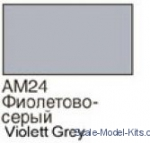 XOMA024 Purple - gray - 16ml Acrylic paint