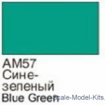 XOMA057 Blue-green - 16ml Acrylic paint