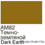XOMA082 Dark earthen - 16ml Acrylic paint