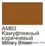 XOMA083 Camouflage brown - 16ml Acrylic paint
