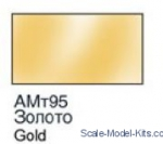 XOMA095 Gold - 16ml Acrylic paint