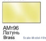 XOMA096 Brass - 16ml Acrylic paint