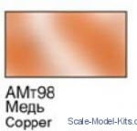 XOMA098 Copper - 16ml Acrylic paint