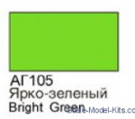 XOMA105 Bright green gloss - 16ml Acrylic paint