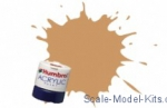 HUM-A094 Water-soluble paint HUMBROL brown-yellow