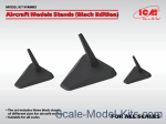ICMA002 Aircraft models stands in 1/48,1/72,1/144 scales (Black edition)