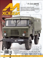 M0715 M-Hobby, issue #7(169) July 2015