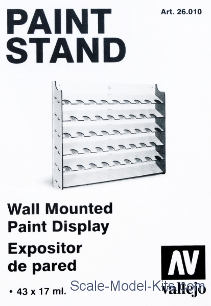 Paint stand: Wall Mounted Paint Display 17ml
