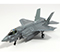 Aircraft Plastic Model Kits